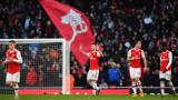 Нова неприятна новина за Арсенал