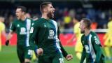 Последният в Ла Лига спря устрема на Виляреал