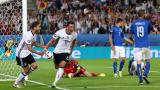 Германия без Месут Йозил на Мондиал 2018?
