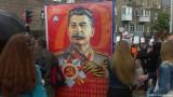 Чия е Русия през 2020 г. - на Путин или на Сталин?