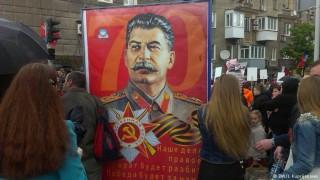 Как Путин помогна на Сталин да победи