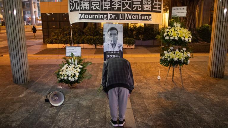 Китай се извини на семейството на починалия лекар, предупредил за коронавируса