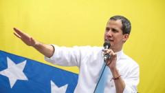 Европарламентът призова ЕС да признае Хуан Гуайдо за президент на Венецуела