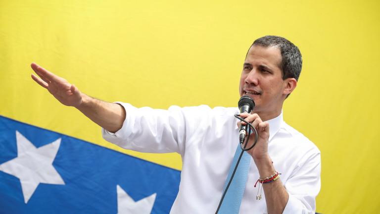 Опозиционният лидер на Венецуела Хуан Гуайдо не е получил убежищев