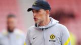 Тухел с критика към играта на Челси след победата над Астън Вила