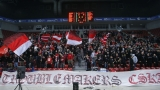 ЦСКА остава без фенове за дербито с Левски