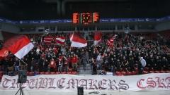 ЦСКА остава без фенове за Вечното дерби