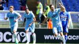 Лацио победи Сампдория със 7:3