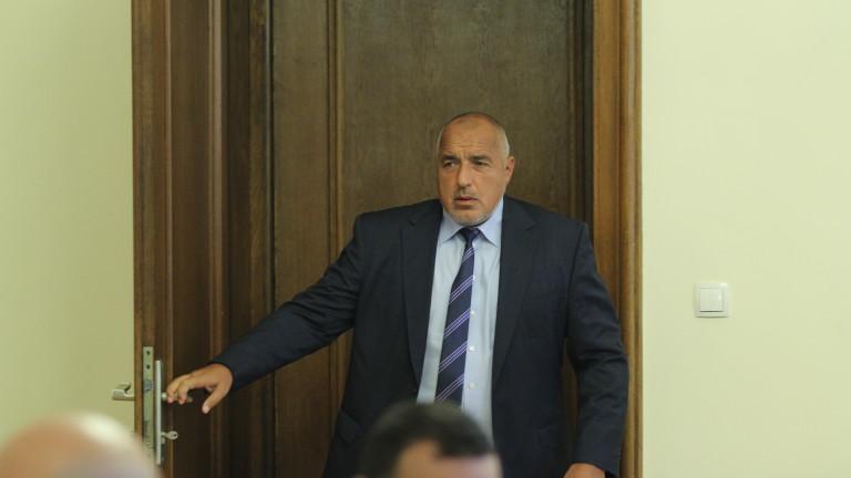 Борисов търси Порошенко за обучението на български език в Украйна