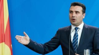 Заев: Македония предлага четири варианта за разрешаване на спора с Гърция