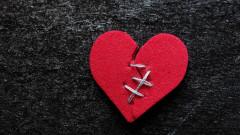 Първи признаци за раздяла