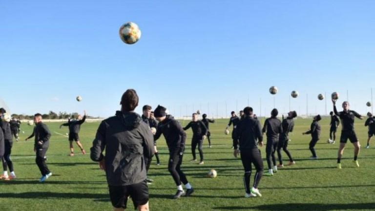 Локомотив (Пловдив) започна с двуразовите тренировки в Турция. Вчера