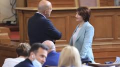 Десислава Атанасова се тревожи: На ръба на конституционна криза сме