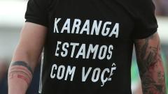Подкрепа за Каранга в дербито с Левски