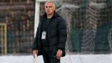 Сашо Ангелов: Изпуснахме шансовете си