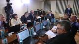ВСС продължава процедурата по избор на главен прокурор