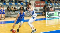 Левски Лукойл сгази Рилски спортист и триумфира с титлата