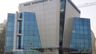 IPO-то на Първа инвестиционна банка стартира днес