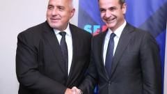 България и Гърция обсъдиха енергийни проекти