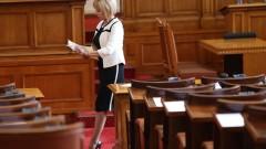 Манолова настоя колегите й да се заемат с бюджета