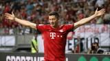 Левандовски: Наслаждавам се на играта на Борусия (Дортмунд)