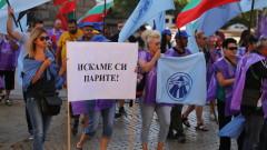 Строители на пътища си искат парите с блокада на центъра на София