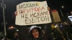 Пореден протест срещу строителството в Пирин
