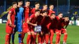 Потвърдено: Черна гора без звездите си срещу България