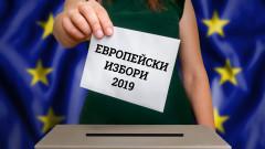 Кои социолози измериха най-точно вота на българите на 26 май?
