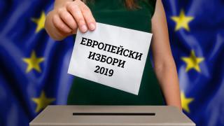 Прогнозите за евроизборите на 26 май