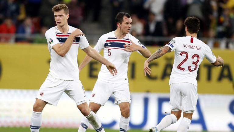 Норвегия съхрани шансовете си за класиране на Евро 2020. Скандинавците