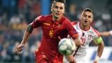 Сърбите взеха лютото балканско дерби с Черна гора, Румъния с драматичен успех над Литва