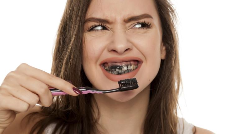 Колко e опасна пастата за зъби с активен въглен