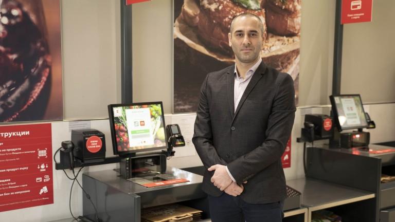 Вече втори месец Kaufland България въвежда поетапно в своите хипермаркети