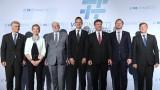 ЕС да ускори разширяването на Западните Балкани, зоват 7 централноевропейски страни
