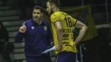 Атанас Петров: Решихме, че мачът е свършил