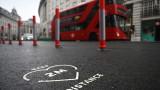 Икономиката на Великобритания започна да се възстановява след рекордния спад