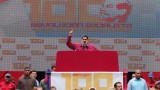 Венецуела изпадна в селективен фалит