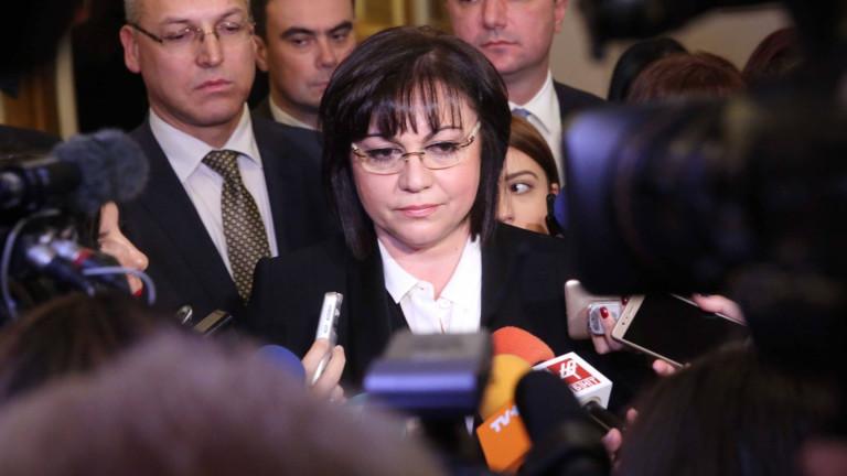 Нинова предлага Софийска конвенция за демографската криза