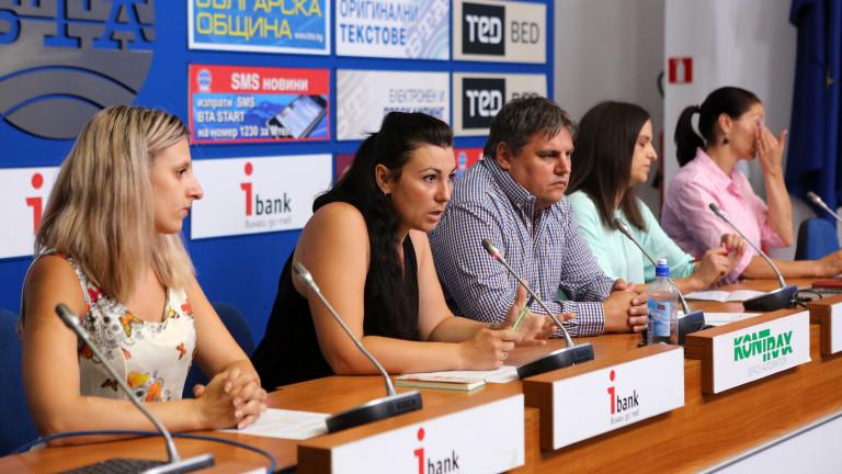 Националният инициативен комитет за качествена и иновативна образователна система организират