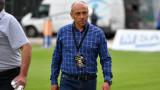 Илиан Илиев: Спарта е идеалното място за Минчев