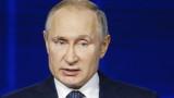 Русия с 4-годишна забрана да участва на всички големи спортни събития