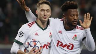 Локомотив и Атлетико не се победиха в Москва