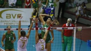 Решителна крачка на българските волейболистки по пътя към Евроволей 2017