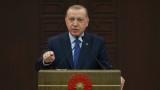 Ердоган предупреди турците: Или спазвате доброволна карантина, или затягаме мерките