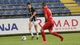 Локомотив (Пловдив) се справи с Искра като гост в Лига Европа