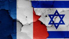 Франция смъмри шарже д'афер на Израел
