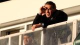Собственикът на Бреша Масимо Челино уволни четвърти пореден треньор