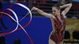 Трети медал за България! Боряна Калейн с бронз и на лента