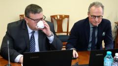 Стартира изборът на нов главен прокурор